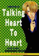 ワンピース -Talking Heart To Heart SIDE SANJI- /あんこうなべ /〈女性向同人誌〉【中古】afb