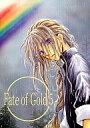 ガンダムW -Fate of Gold 5- /蔵王組/太志 /〈女性向同人誌〉【中古】afb