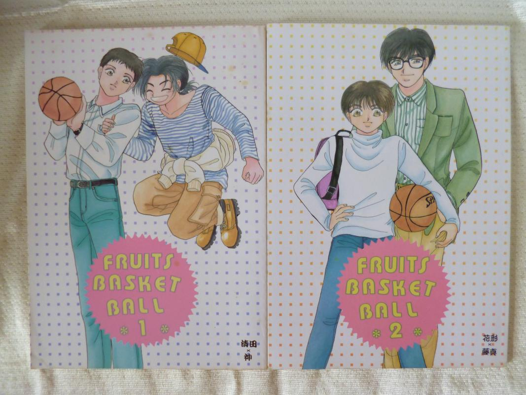 同人誌, その他  -FRUITS BASKET BALL 2- PINK af