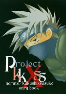 同人誌, その他 NARUTO- -Project kxs- afb