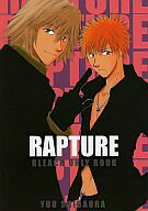 同人誌, その他 BLEACH -RAPTURE- MOON WATER afb