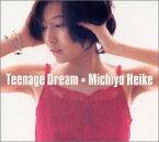 Teenage Dream /みちよ /〈CD〉【中古】afb