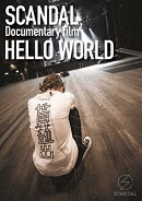 "『送料無料!』SCANDAL""Documentaryfilm「HELLOWORLD」""/SCANDAL/〈Blu-ray〉【中古】afb※10P03Dec16"