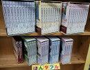 『送料無料!』名探偵ポワロDVD-BOX1-3+ニュー・シーズンDVD-BOX1-4セット(1-47巻セット)/〈DVD〉【中古】afb※10P03Dec16