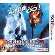 『送料無料!』エースコンバット 3D クロスランブル [Nintendo 3DS] / /〈GAME〉【中古】afb※10P03Dec16