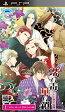 『送料無料!』蝶の毒 華の鎖 〜大正艶恋異聞〜 /[Sony PSP ] /〈GAME〉【中古】afb※10P03Dec16