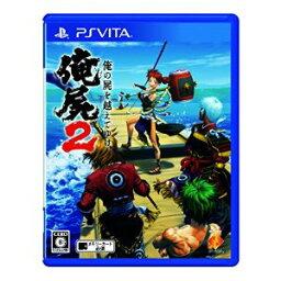 俺の屍を越えてゆけ2 [PlayStation Vita] / /〈GAME〉【中古】afb