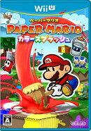 『送料無料!』ペーパーマリオカラースプラッシュ[NintendoWiiU]//〈GAME〉【中古】afb※10P03Dec16
