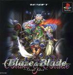 プレイステーション, ソフト BlazeBlade Eternal QuestSLPS01209 GAMEafb