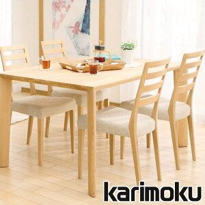 カリモク食堂椅子布CU1605
