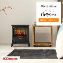 【あす楽】 ファンヒーター 電気 小型 Dimplex(ディンプレックス) 暖炉