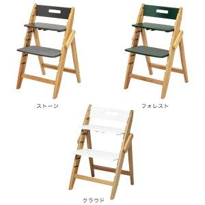 【着後レビュー特典】【5点セット】ベビーチェア木製ハイチェアmojiYIPPYNOVELイッピーノーブルテーブル&ガード付高さ調節赤ちゃんベビーキッズキッズチェア椅子ダイニングチェア北欧シンプルYIPPYお祝いベビーチェア