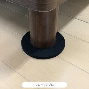 畳、じゅうたん、フローリング・養生パット・ノンペコ・non-peco・10cm円形・4枚入り