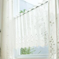 カフェカーテン(小窓用カーテン) レース 60cm丈 トルコ製