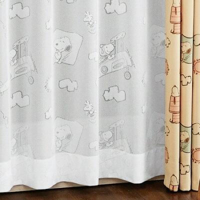 スヌーピーのキャラクターレースカーテン!ほのぼのとした優しい雰囲気のカーテンです。レース...