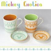 ディズニーキャラクター 小皿付マグカップペアセットミッキー・エキゾチカ (マグカップ×2、小皿×2)【あす楽対応】【Disneyzone】