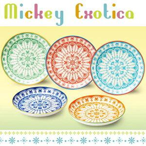 ディズニーキャラクターアソートプレートセット『ミッキー・エキゾチカ(16cm小皿×5枚セット)』ミッキーマウスをアレンジしたおしゃれでかわいい食器セットお皿が5枚入り取り皿やケーキ皿,デザート皿に新築祝い,結婚祝い,内祝いのギフトにあす楽対応