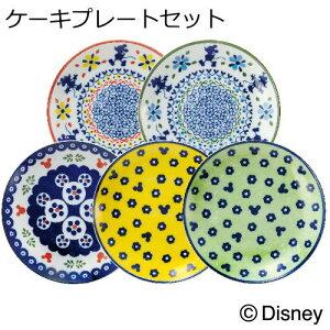 ディズニー/Disney食器ケーキプレートセット『ポーリッシュ』ポーリッシュポタリー風のデザインにミッキーをプラスしたおしゃれでかわいい食器セットケーキ皿,取り皿等に使える小皿が5枚入り新築祝い,結婚祝いのギフトに