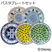 ディズニー/Disney食器パスタプレートセット『ポーリッシュ』ポーリッシュポタリー風のデザインにミッキーをプラス。おしゃれでかわいい食器セットパスタ皿,カレー皿に使える中皿が5枚入り新築祝い,結婚祝いのギフトに