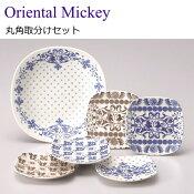ディズニー/Disney食器『オリエンタルミッキー丸中皿セット』新築祝い,結婚祝い,内祝いのギフトに