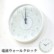 ウォール クロック 掛け時計 ホワイト おしゃれ プレゼント