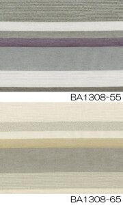 オーダーカーテンYESカーテン仕上がり巾~100cm丈~125cm『ゲンマ』
