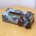 ティッシュケース ティッシュカバー JENNIFER TAYLOR(ジェニファーテイラー) Carlisle ボックスティッシュ用エレガントなティッシュボックスカバー(ティッシュボックスケース)リボンとお花 タッセルの装飾付き。あす楽対応