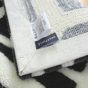 北欧Finlayson/フィンレイソン玄関マット45×70cm『CORONNA/コロナ』シンプルで幾何学的、そして現代的なクラシックデザイン。洗える(ウォッシャブル)屋内用の玄関マットです。【あす楽対応】【楽ギフ_包装】【RCP】