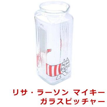 ピッチャー ガラス リサラーソン『マイキー』 レッド 冷水筒 1リットル 取手付