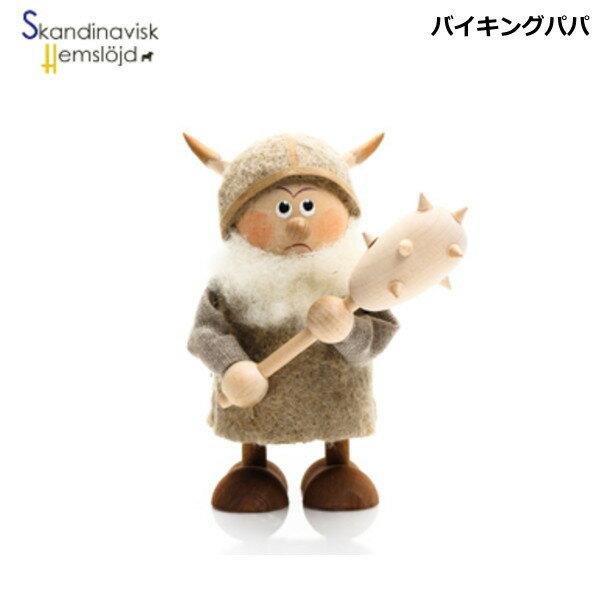 北欧雑貨 人形 『バイキングパパ』 トムテ人形 ハンドメイド 置物 かわいい スカンジナビスク・ヘムスロイド スウェーデン