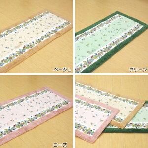 キッチンマット50×150cmベージュ/ピンク/グリーン『MINTON/ミントンハドンライン』