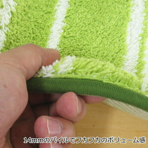 【送料無料】キッチンマット北欧洗える50×120cmFinlayson(フィンレイソン)『CORONNA/コロナ』[ネイビー/レッド(赤)/グリーン(緑)]シンプルで幾何学的そして現代的なクラシックデザイン。おしゃれな洗える台所マット滑り止め付