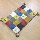 玄関マット 室内 手織りマット 45×75 インディアンギャベマット
