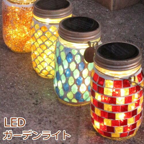 ソーラーライト 屋外 LED(電球色) 置き型 おしゃれ 『ソーラーガーデンライト エトワル(S) モザイク』