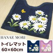 トイレマット60×60cm花柄ハナエモリブランド『マーガレット』日本製
