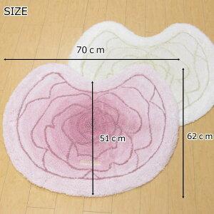 トイレマット薔薇桂由美ブランドグラデーションローズトイレマット日本製