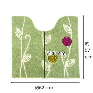 トイレマット約57×62cm『etoffe/エトフ』ピンク/ベージュ/グリーンのびやかな蔓とアップリケの花がおしゃれでかわいい洗えるマットナチュラルで北欧のテイストが人気のトイレマットあす楽対応,ギフト(プレゼント)にも!02P30Nov14