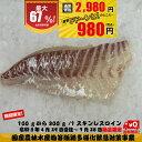 お食い初め 鯛 はまぐり 歯固め石 セット 300g 敷紙 鯛飾り 祝い箸 天然真鯛 焼き鯛 お祝い 料理 蛤 祝鯛 冷蔵
