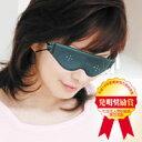 【メール便対応可】視力アップアイマスク。ピンホールメガネ見える!?不思議なアイマスク ピン...