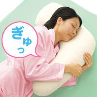 いびき防止に横寝が効果的。安眠グッズ。メイダイ・横寝枕横向き専用枕【レビューで送料無料】 ...
