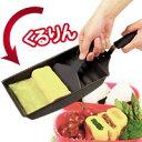 上手な卵焼き専用フライパン♪玉子焼きを極めてください♪お弁当グッズ! グッドエッグ