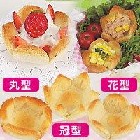 食パンでアイデア調理パン♪パンカップのレシピ付♪【食パンでアイデア調理パンができる】 フラ...