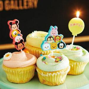 キャラクター パーティー キャンドル「ツムツム」 【ディズニー】【パーティー】【バースデーキャンドル】【キャンドル】【ミッキー】【ミニー】【ドナルド】【チップ】【プーさん】【おうち時間】【癒し】