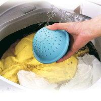 洗濯ボールエコサターン