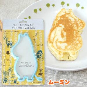 ムーミングッズ シリコン製のホットケーキ型 ムーミン シリコンケーキリングムーミン シリ...