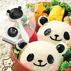 キャラ弁 のりパンチ おにぎり型 かわいい パンダお弁当 グッズ パンダおにぎりセットパンダお...
