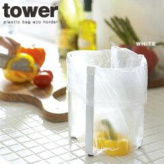 ゴミ箱 キッチンに置いてスタンドにビニール袋をセットするだけ♪ 小型の簡易ゴミ箱に!コップ...
