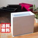 ダストボックス(ゴミ箱)チューブラーブリック。分別も可能(ideaco)デザインゴミ箱