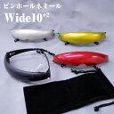 ピンホールメガネの新バージョン ピンホールアイマスクネミール ワイドテンプラスツー (WIDE10+...