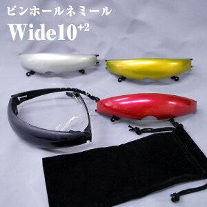 ピンホールメガネの新バージョンネミール ワイドテンプラスツー (WIDE10+2)【レビューで送料無...